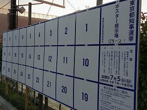 20R2.06/17(水)晴れ-長崎・南長崎