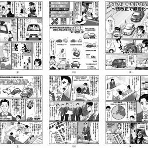 20R2.07/26(日)くもり晴れ-作業