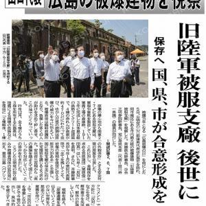 20R2.08/06(木)猛暑-SDGs研修会