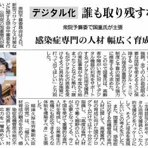 20R2.09/03(木)くもり雨晴れ-ヒアリング-法律相談
