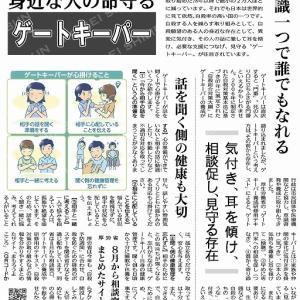 20R2.09/06(日)くもり晴れ雨-