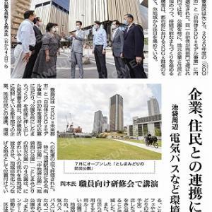 20R2.09/17(木)くもり晴れ-決算小委員会-消防団分団会議
