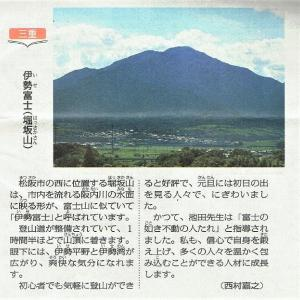 20R209/22(火・祝)くもり晴れ-作業-質問修正