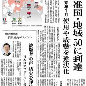 20R2.10/26(月)晴れ-党員事務-サンシャイン-孫