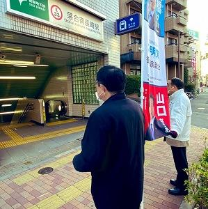 20R2.11/27(金)晴れ-落合南長崎駅-登庁