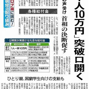 21R3.07/23(金・祝)夏日-五輪開会-ブルーインパルス