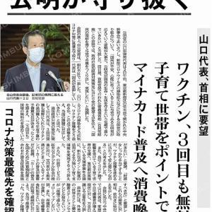 21R3.09/03(土)雨-勉強会