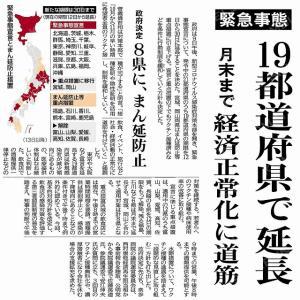 21R3.09/10(金)くもり・晴れ-団体要望-原稿
