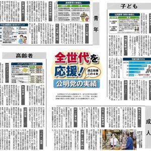 21R3.09/19(日)秋晴れ-大塚-巣鴨