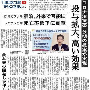 21R3.09/20(月祝)晴れ-大塚-神谷-江北