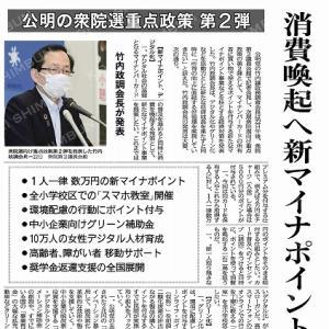 21R3.09/23(木・祝)晴れ-葬儀-地域