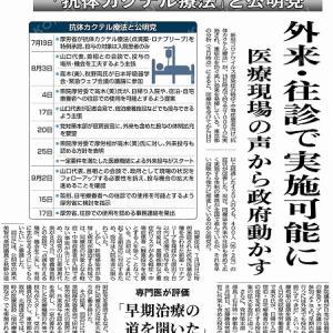 21R3.09/24(金)晴れ-一般質問-打ち合わせ