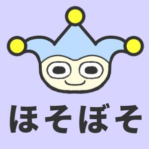 明日1月22日よりカプコンストアにて「西村キヌ」氏描き下ろしイラストグッズ発売