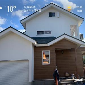 2019/10/15 足場解体