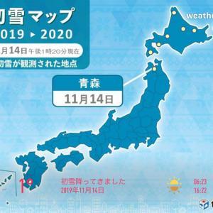 2019/11/14 初雪