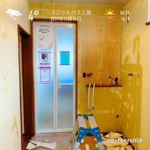 2019/11/16 ユニットバス入替