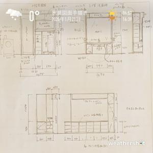 2020/1/21 家具図面手描き