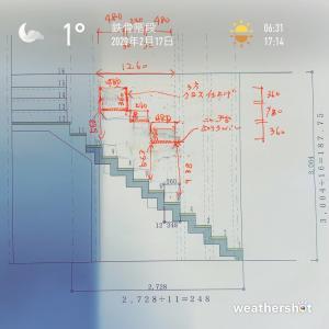 2020/2/17 鉄骨階段図