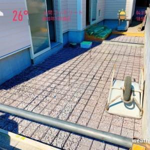 2020/7/30 土間コンクリート