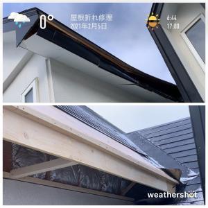 2021/2/5 雪の重みで屋根折れ修理