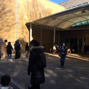 上野の森美術館に行ってきました 第26回日本の美術-全国選抜作家展-