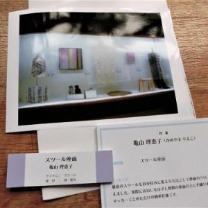 福島県かわまたでの展示、ありがとうございました & 消極的応援