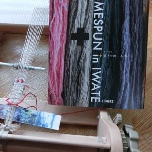 小型織り機サンプルイットをもっていってよかった~教室展