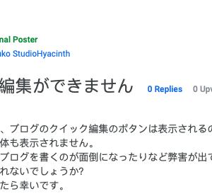 https://hyacinthdiary.blogspot.com/2019/09/blog-post_18.html