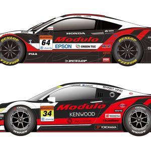 【SUPER GT】Nakajima Racing、Drago CORSEマシンカラー公開