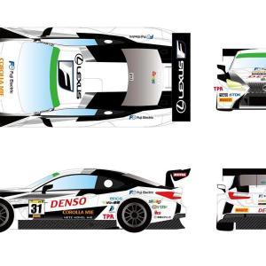 【S耐】aprがレクサスRC F GT3をST-Xに投入。5人の実力派ドライバーが加入