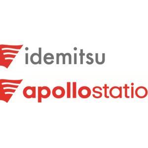 出光興産が7月からコーポレートブランドを刷新。SSも『アポロステーション』に統一へ