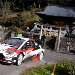 【WRC】10年ぶり開催のラリージャパン、ラリーガイド1公開。愛知県庁でセレモニアルスタート予定
