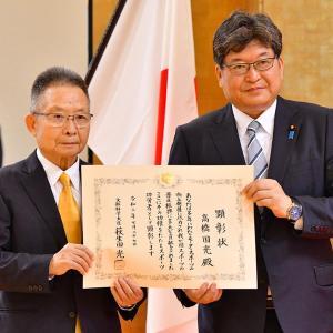 【SUPER GT】高橋国光総監督が長年の功績を称えられ『スポーツ功労者文部科学大臣顕彰』を授与