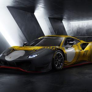 GT3とGTEマシンを融合 サーキット専用モデル、フェラーリ488 GT Modificata