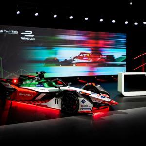 【FE】アウディ、自社開発パワートレイン搭載の新型車『e-トロンFE07』公開
