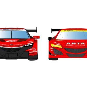 【SUPER GT】ARTAが2021年体制を発表。佐藤蓮起用のGT300はカラーリングを変更へ