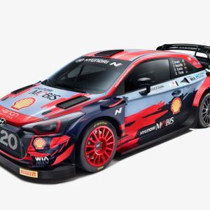 【WRC】ヒュンダイ、i20クーペWRCの2021年カラーリングを発表。新形状のカナード装着