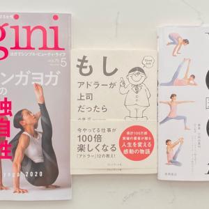 <読書> 今月の3冊  ならぬ7冊