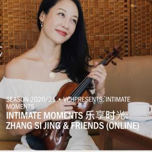 <オンラインコンサート> Intimate Moments Live Concert