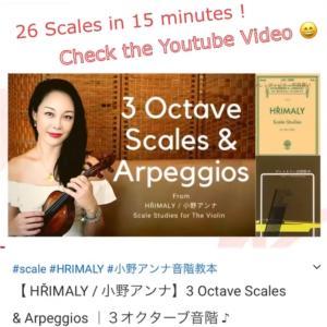 < バイオリン > 3オクターブ音階動画 小野アンナ音階教本 / フリマリー