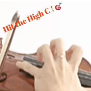 <ヴァイオリン> 高音のドを取る アルペジオ