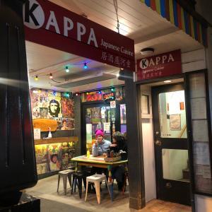QTのジャパレス KAPPA
