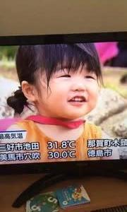 由伊ちゃんテレビに出てました。