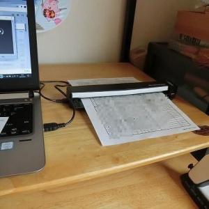 紙資料の電子化