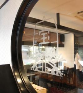 鴫野駅(しぎの)高架下に5月19日 新店OPENします。