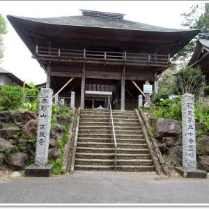 鎌足桜を巡って近場にドライブ<2>