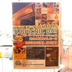 SALE2日目  BBQイベント