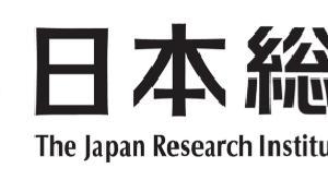 【就活実体験】日本総研の選考、評判、人気の理由