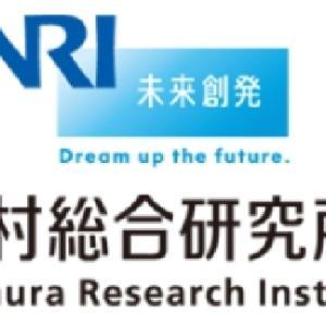 【就活実体験】NRI野村総研の選考、評判、年収の高さ、人気の理由