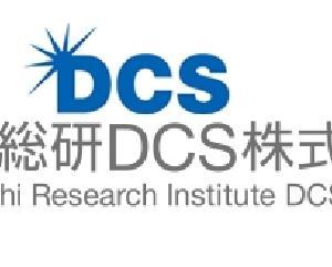 【就活実体験】三菱総研DCSの採用(面接)・評判口コミ